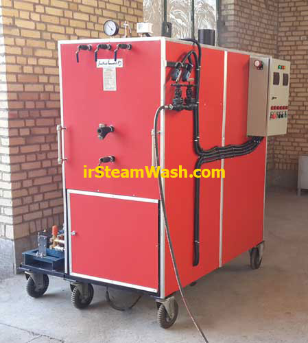steam car wash multi purpose